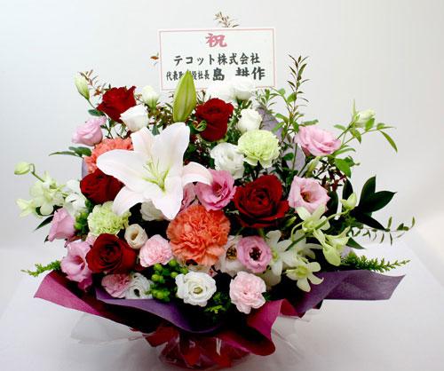 7000円の花にメッセージカードを立てた状態