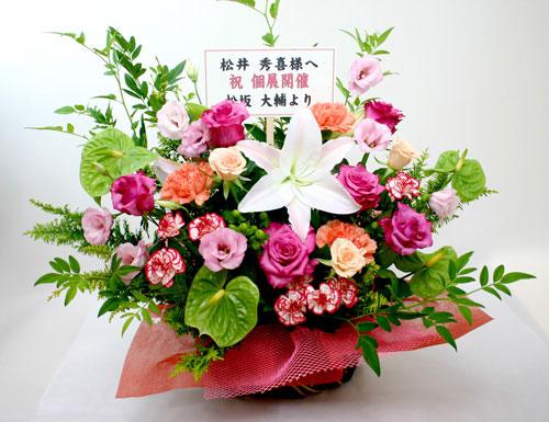 7000円の花に「個展開催祝い」の札をつけた状態
