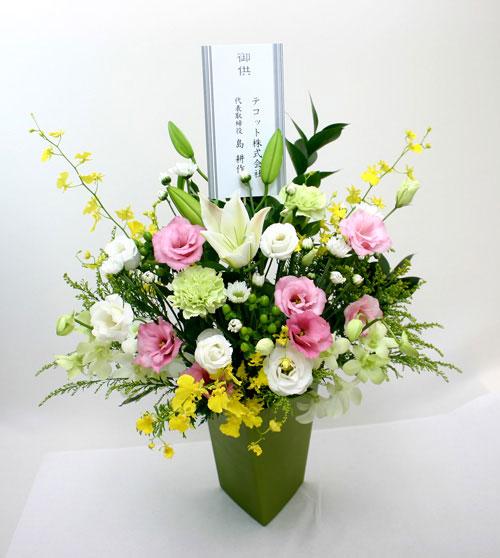 7000円のお供え花に立て札を付けた状態