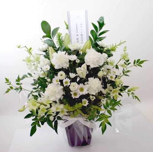 10000円のお供え花に立て札をつけた状態