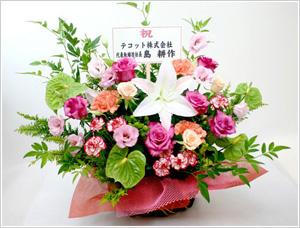 写真は1万円のフラワーアレンジメントに、立て札をつけたものです。